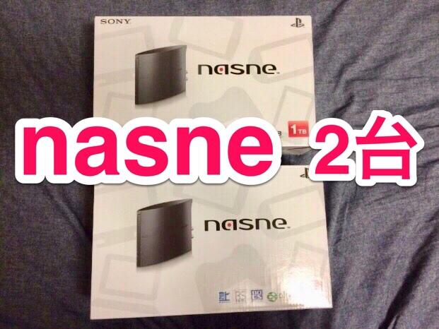 【レビュー】「nasne」を2台導入したら便利すぎた!メリット&デメリット