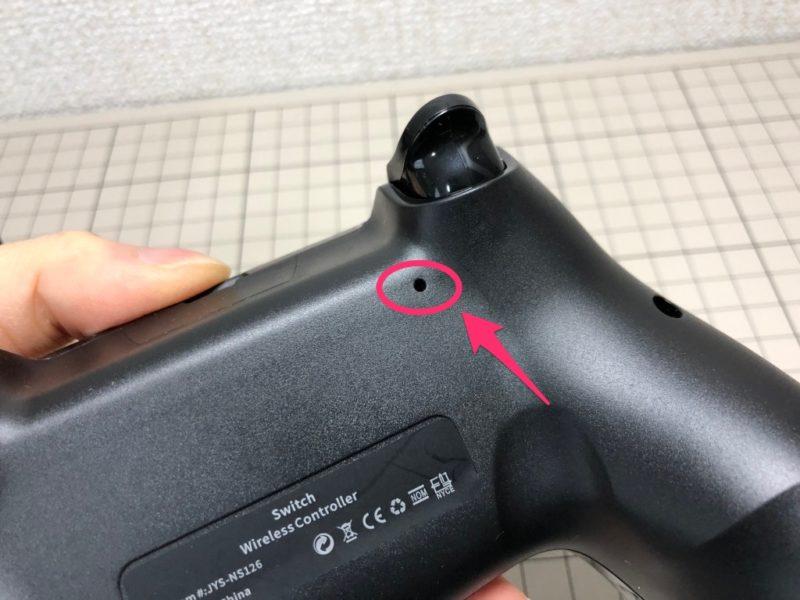 繋げ 方 プロコン スイッチ