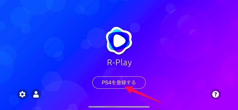 R-Play