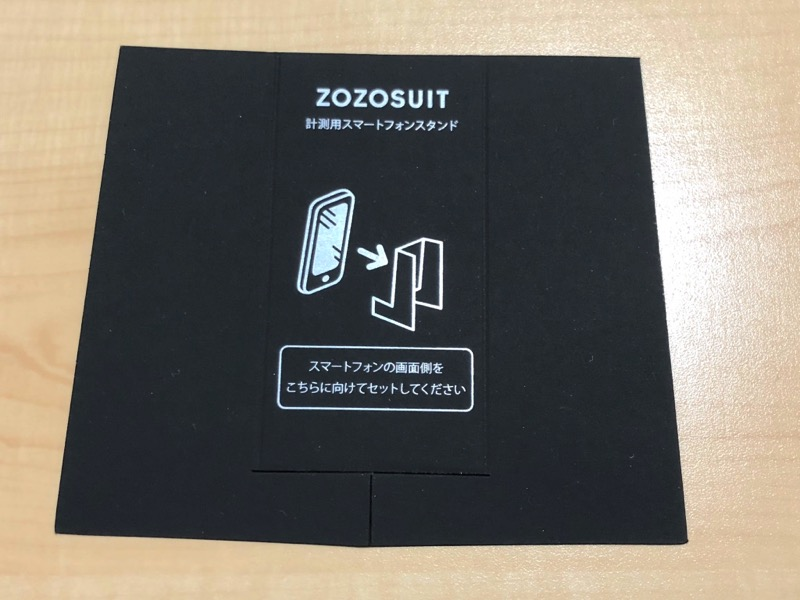 zozosuit-review
