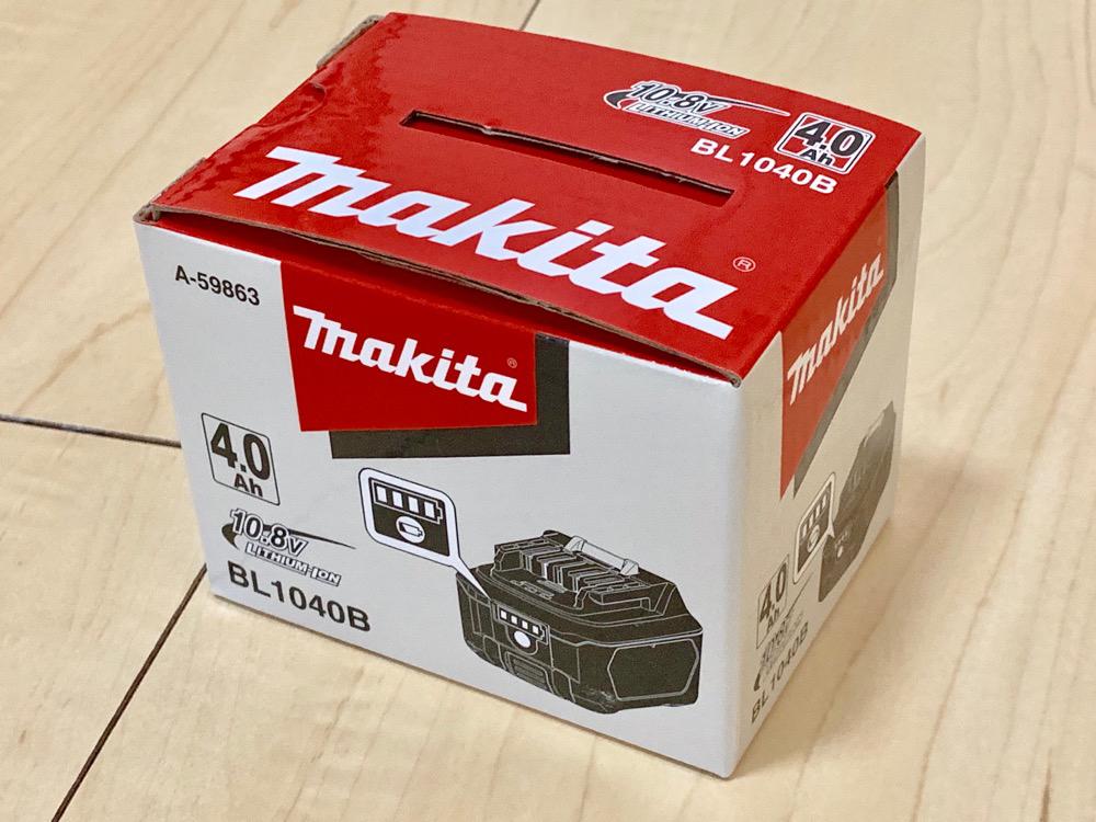 【マキタ掃除機】大容量バッテリーに変更したらメリットが多すぎて涙!